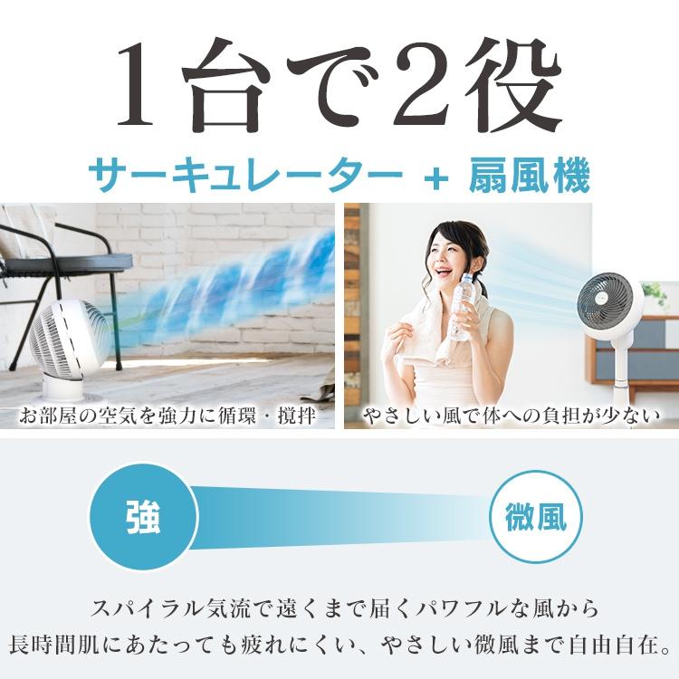IRIS OHYAMA(アイリスオーヤマ) サーキュレーター扇風機 KSF-DC151Tの商品画像2