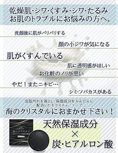 鈴木油脂工業 海のクリスタルの商品画像3