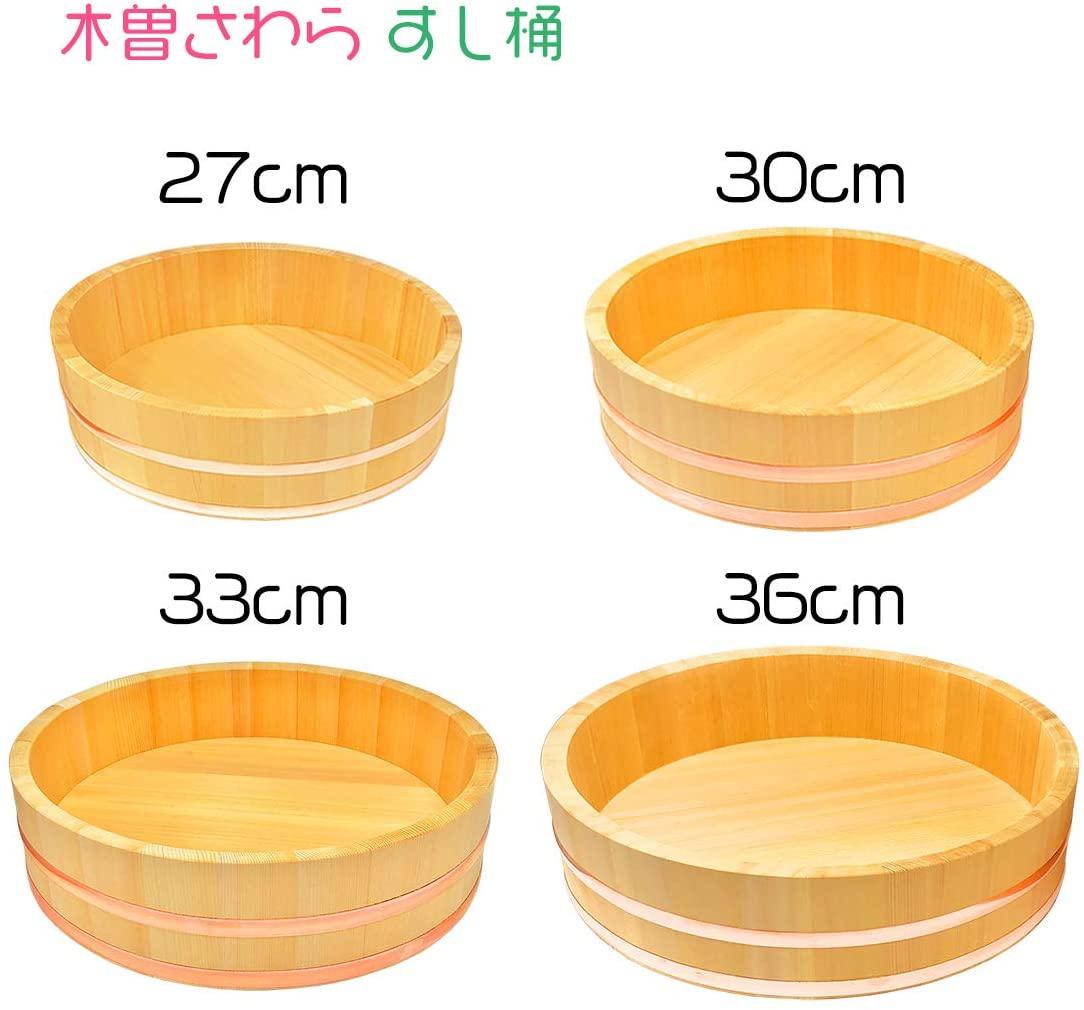 prizeJAPAN 木曽さわら すし桶 30cmの商品画像7