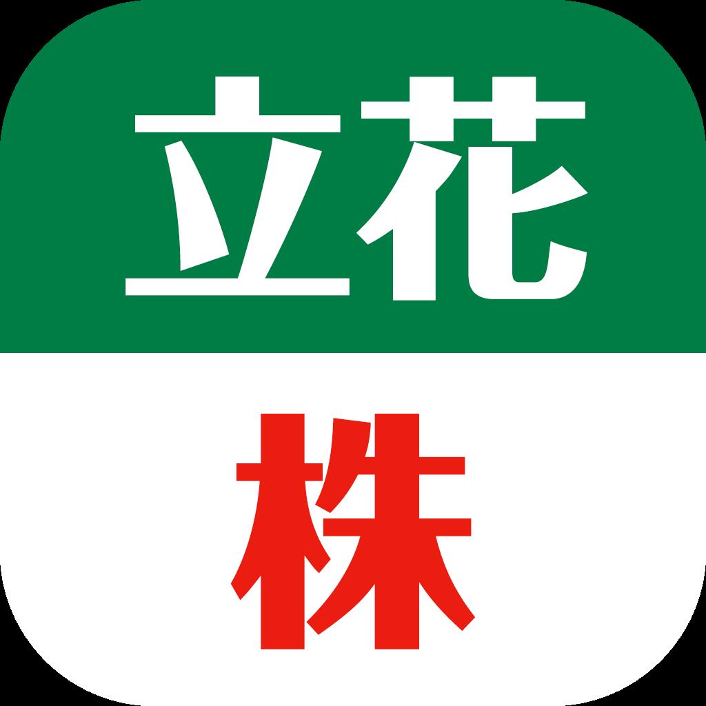 立花証券 立花トレード株アプリの商品画像
