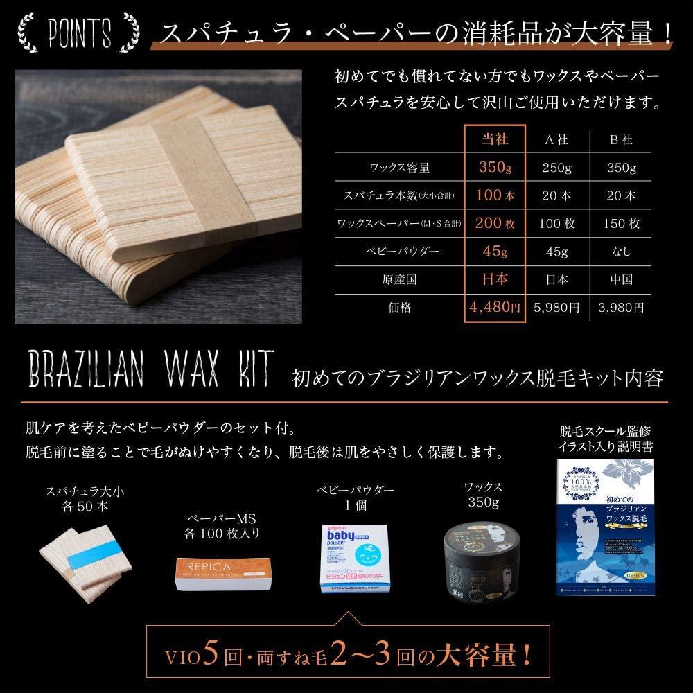 BABY WAX(ベビーワックス)メンズラベルの商品画像5
