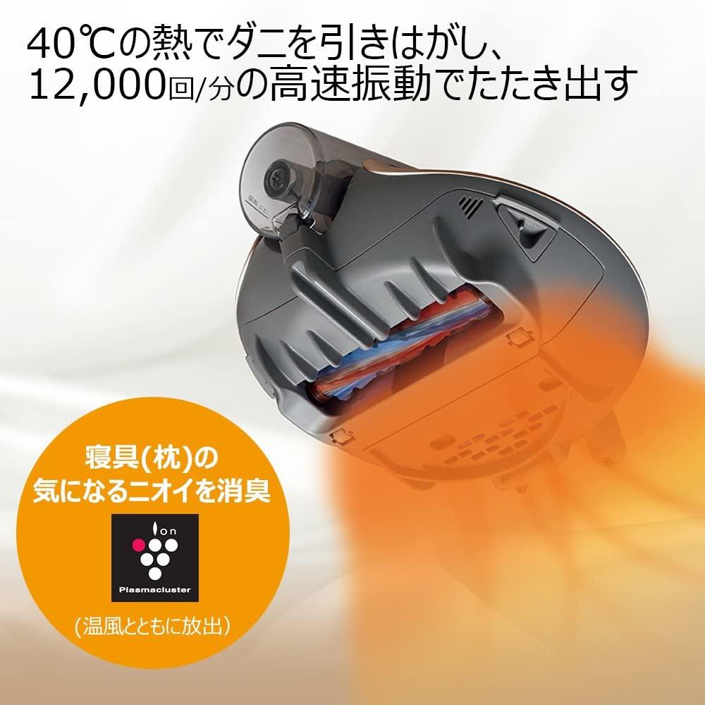 SHARP(シャープ) サイクロンふとん掃除機 Cornet コロネ EC-HX150の商品画像5