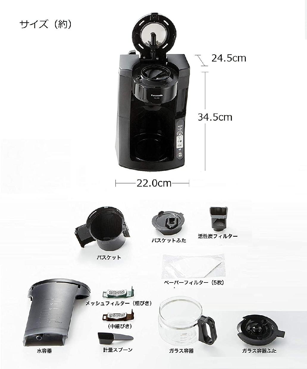 Panasonic(パナソニック) 沸騰浄水コーヒーメーカー NC-A56-Kの商品画像6