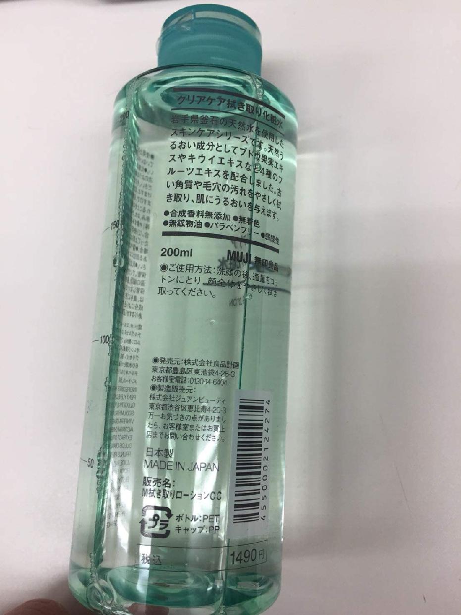 無印良品(MUJI) クリアケア拭き取り化粧水の商品画像2