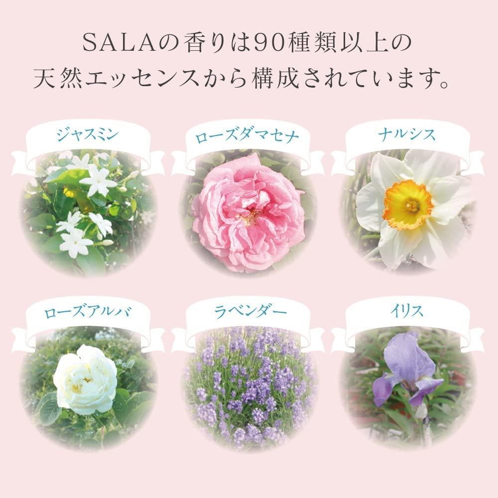 SALA(サラ) ボディパフパウダー プリズムパールの商品画像7