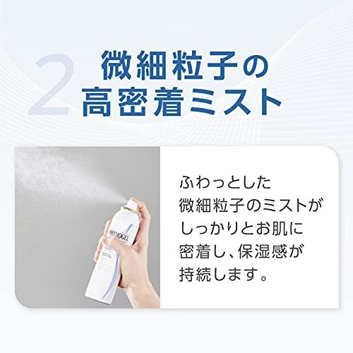 PHYSIOGEL(フィジオジェル) DMTフェイシャルミストの商品画像7