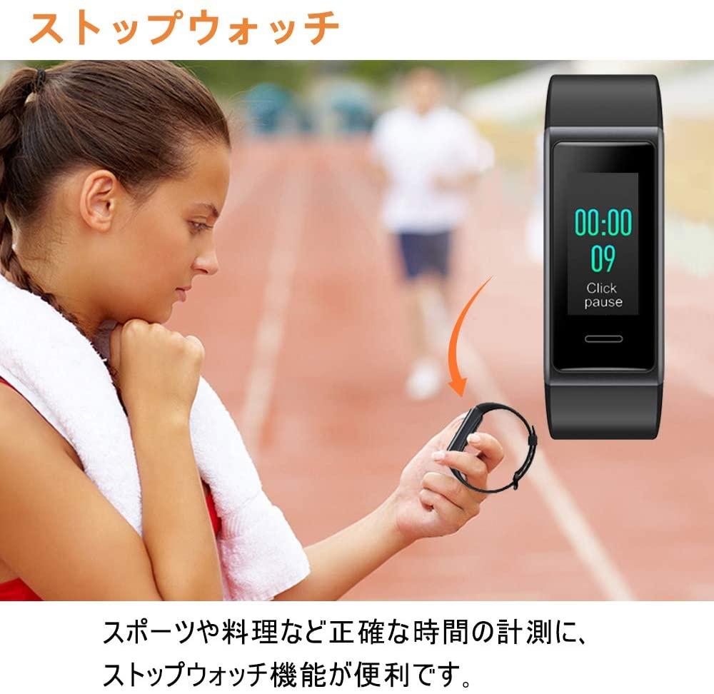 YAMAY(ヤメイ) スマートウォッチ SW353の商品画像8