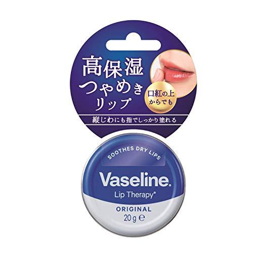 Vaseline(ヴァセリン) リップ モイストシャイン オリジナルの商品画像