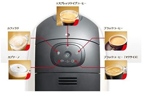 Nestle(ネスレ) ネスカフェ ゴールドブレンド バリスタ iの商品画像4