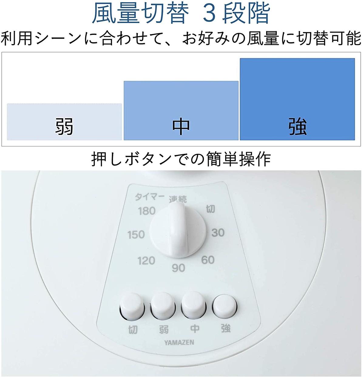 山善(YAMAZEN) 30cmリビング扇風機 YLT-C30の商品画像4