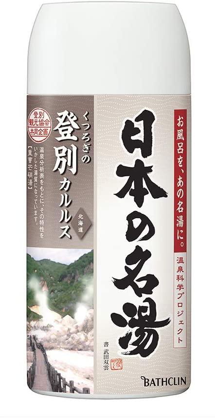 BATHCLIN(バスクリン) 日本の名湯 登別カルルスの商品画像