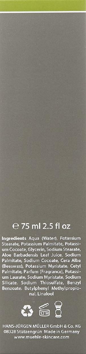 MUHLE(ミューレ)ミューレ SKIN CARE シェービングクリーム(チューブ)の商品画像3