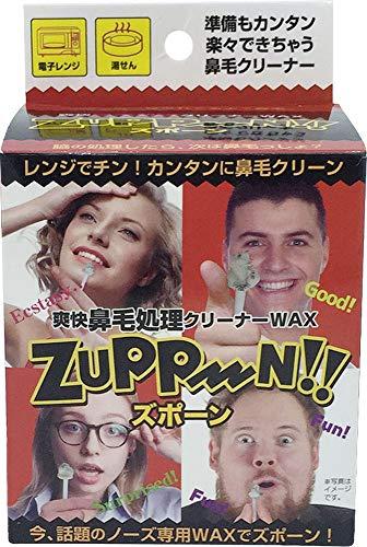 トレードワン鼻毛脱毛 爽快鼻毛処理クリーナーWAX ズポーンの商品画像