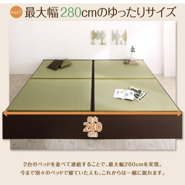 Kinoshita.net ファミリー畳ベッドの商品画像12