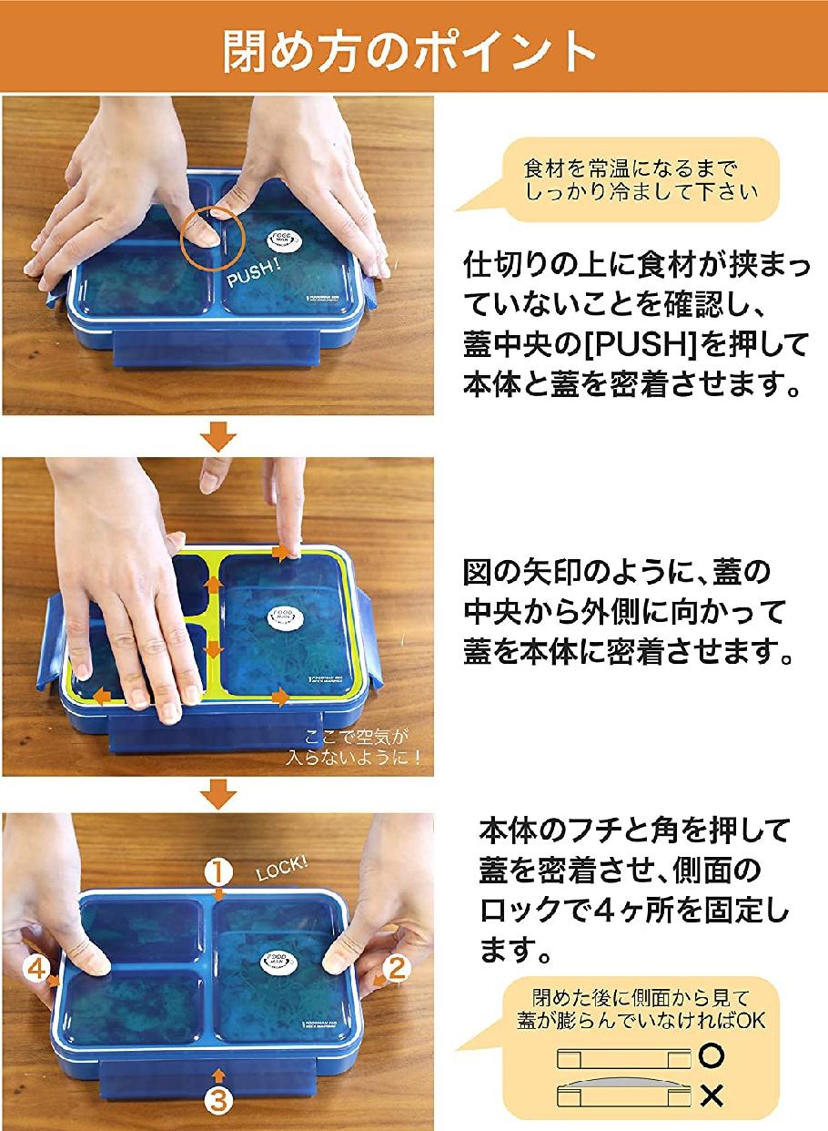 CB JAPAN(シービージャパン) 薄型弁当箱フードマン600の商品画像6