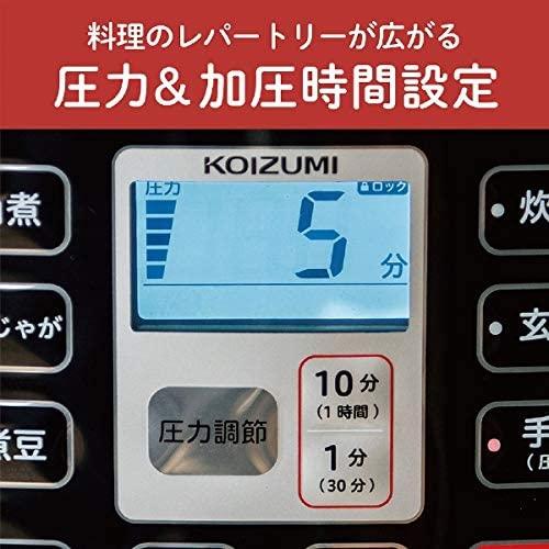 KOIZUMI(コイズミ)マイコン電気圧力鍋 KSC-3501の商品画像4