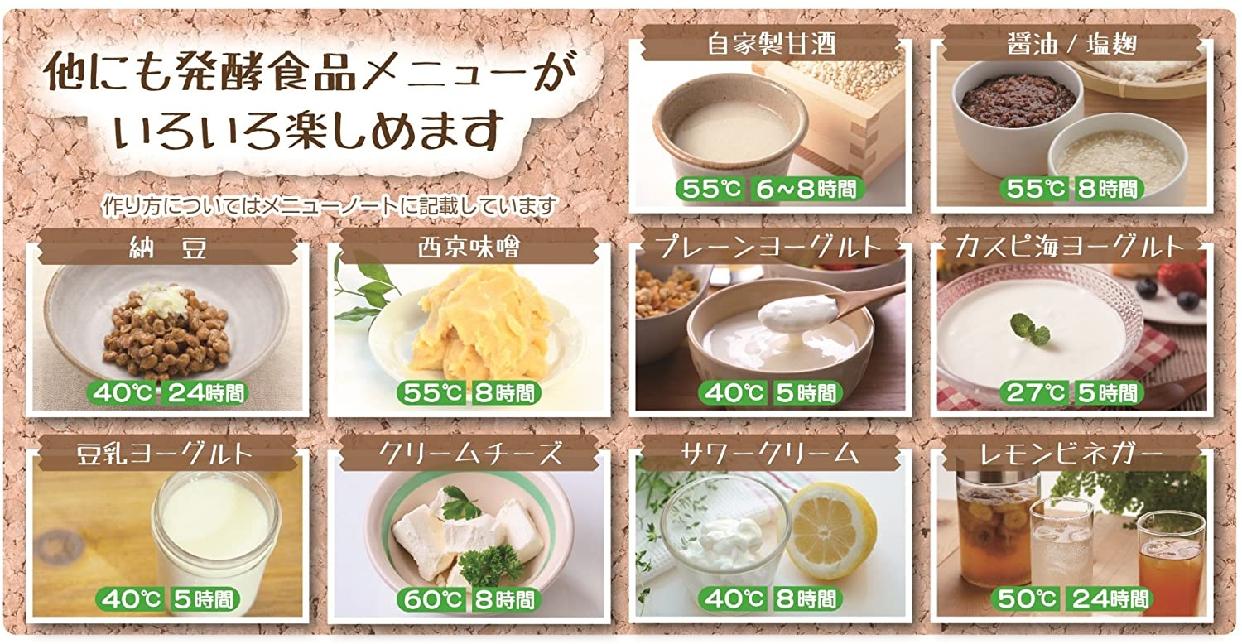 NAKASA(ナカサ)甘酒メーカー NAM-10Lの商品画像3