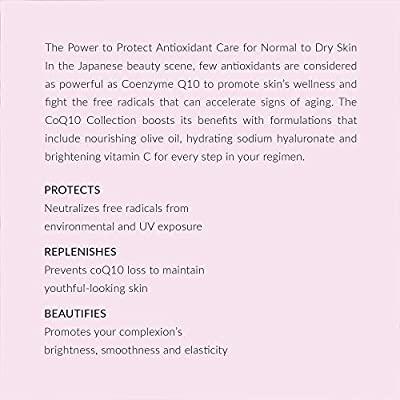 DHC(ディーエイチシー) DHC薬用Qロングリンクルクリームの商品画像6