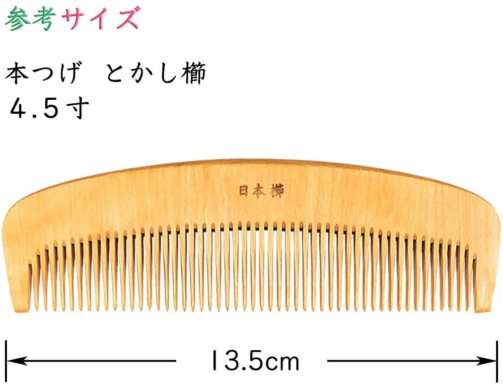 prizeJAPAN(プライズジャパン) 国産 本つげ櫛 4.5寸の商品画像2