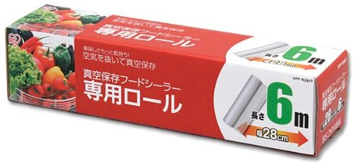 IRIS OHYAMA(アイリスオーヤマ) 真空保存フードシーラー専用ロール VPF-R286Tの商品画像2