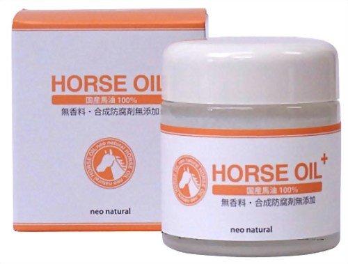 neo natural(ネオナチュラル) 馬油クリーム+の商品画像