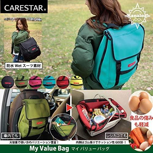 CARESTAR(ケアスター) カナロア 4weyマイバリューバッグの商品画像8