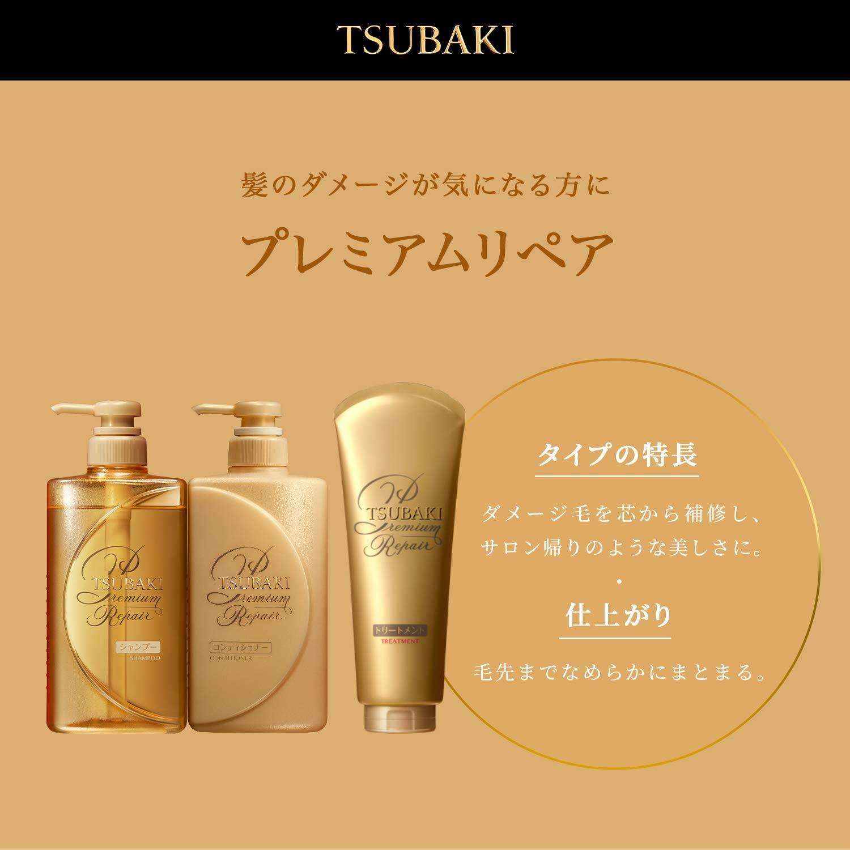 TSUBAKI(ツバキ) プレミアムリペアマスクの商品画像8