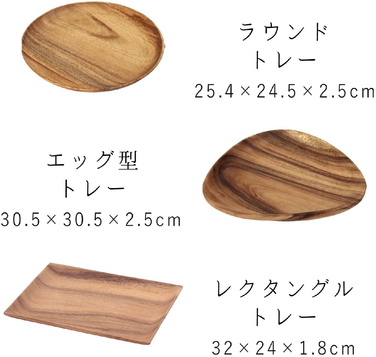 不二貿易(ふじぼうえき)アカシアレクタングルトレー XLの商品画像5