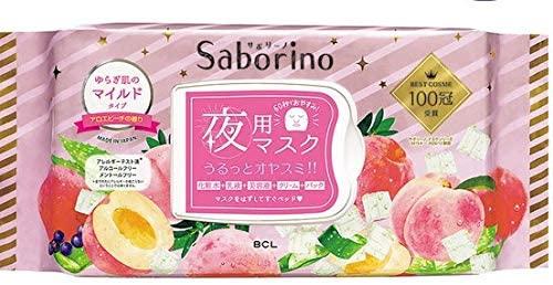 Saborino(サボリーノ) すぐに眠れマスク