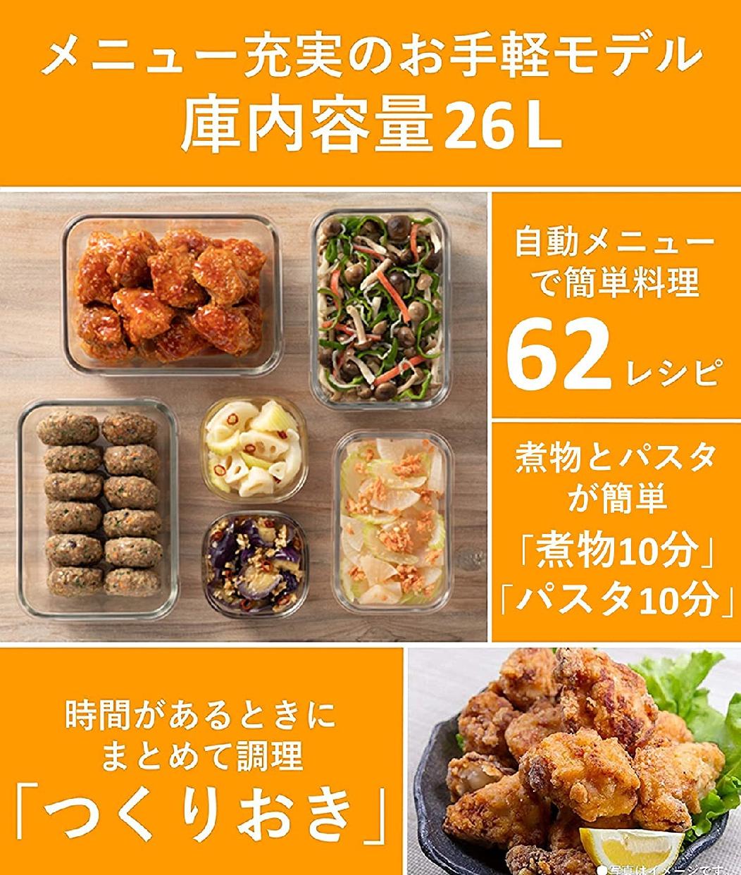 Panasonic(パナソニック) オーブンレンジ NE-MS266の商品画像2