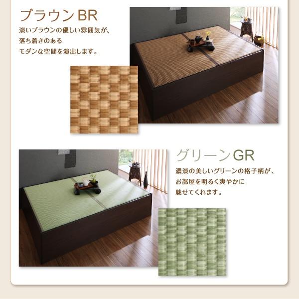 Kinoshita.net ファミリー畳ベッドの商品画像6