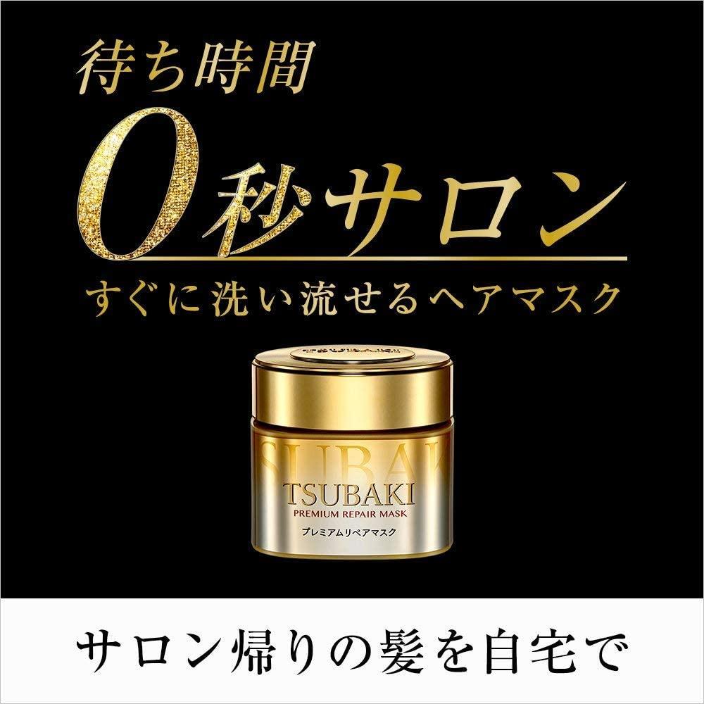 TSUBAKI(ツバキ) プレミアムリペアマスクの商品画像6