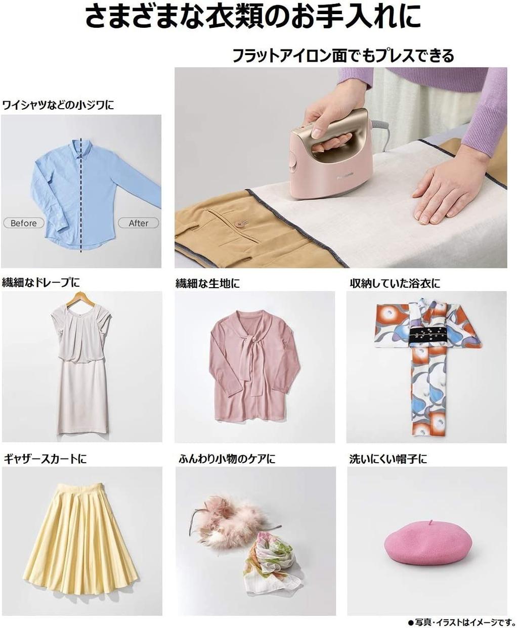 Panasonic(パナソニック) 衣類スチーマー NI-FS550の商品画像7