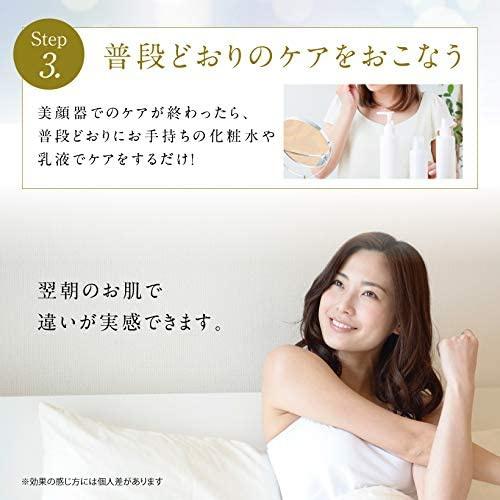 miraie(ミライエ) ウォーター ピーリングの商品画像8