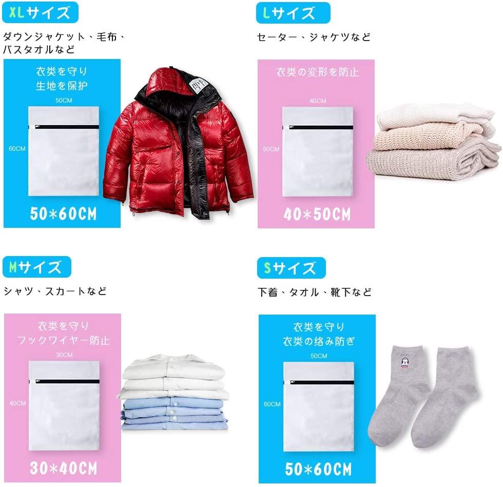Miuphro(ミウフロ) ランドリーネット 洗濯袋セット 6枚入 洗濯ボール付きの商品画像3