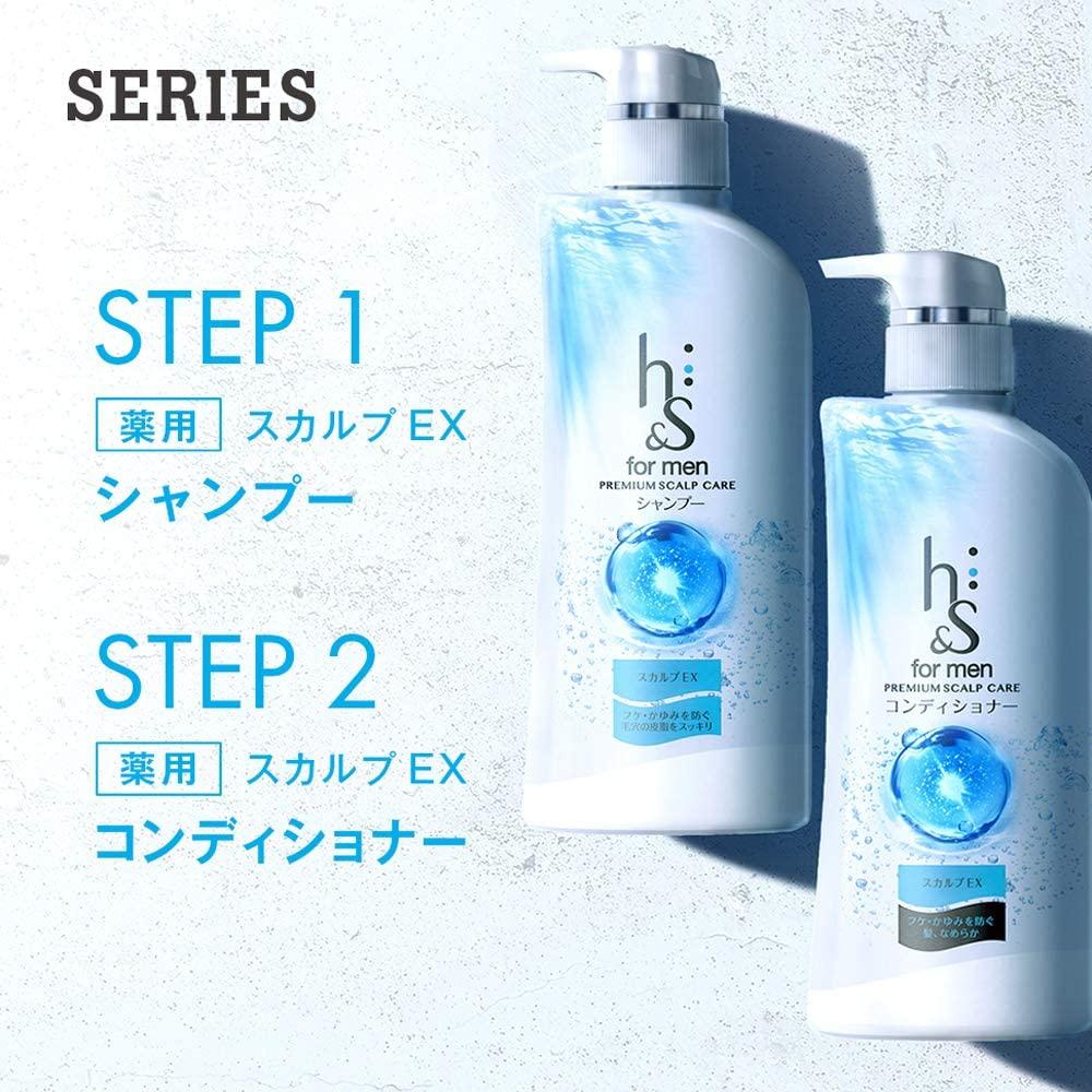 H&S(エイチ&エス)for men コンディショナー スカルプEXの商品画像6