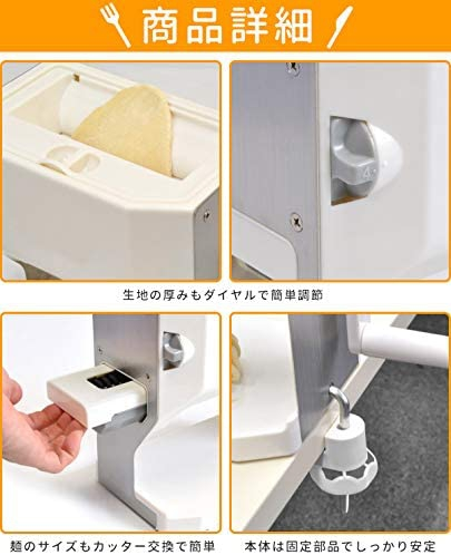 VERSOS(ベルソス) 洗える製麺機 ウマくてご麺 プラス VS-KE19の商品画像4