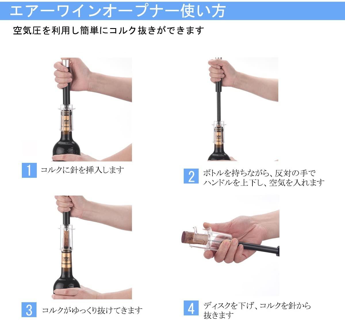 KYUUSI(キューシ) ワインオープナー エアーポンプ式の商品画像3