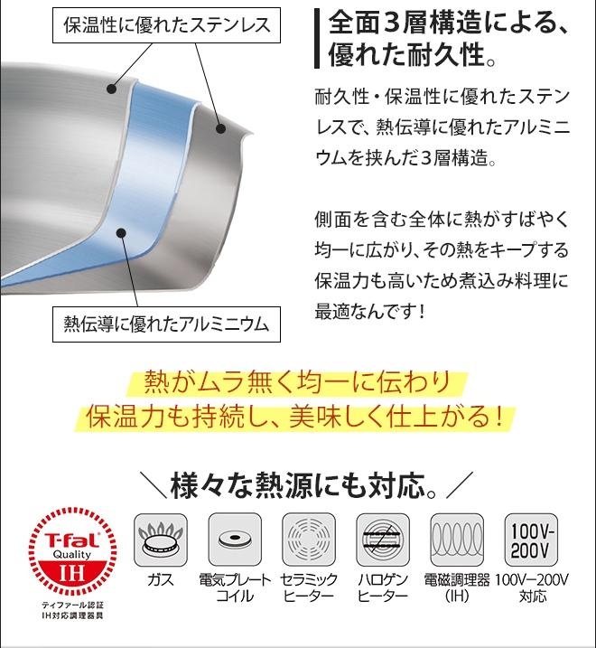 T-fal(ティファール) リザーブ ストックポット 24cm/7.3Lの商品画像7