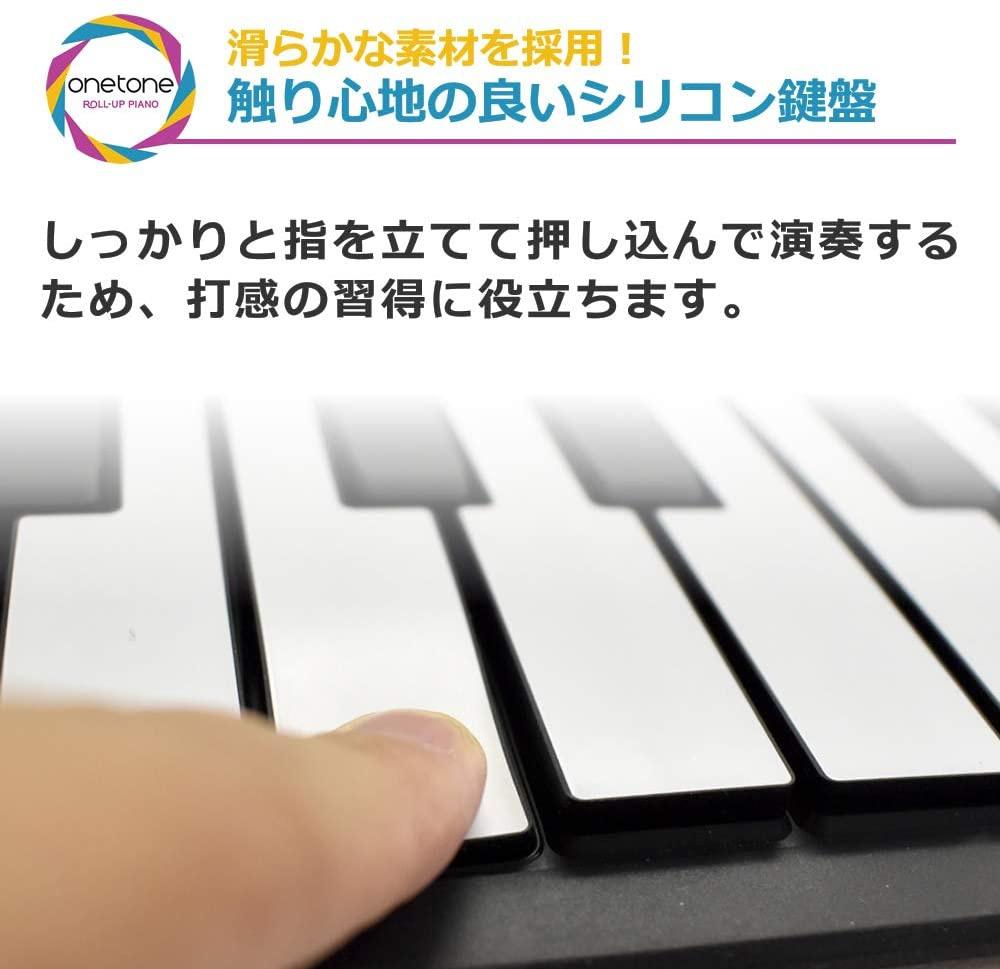 ONETONE(ワントーン) 49鍵盤ロールピアノ OTR-49の商品画像7
