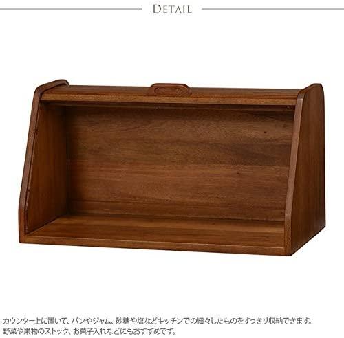 萩原(ハギハラ) CALMA ブレッドケース 幅50cm RUD-1394-50の商品画像3