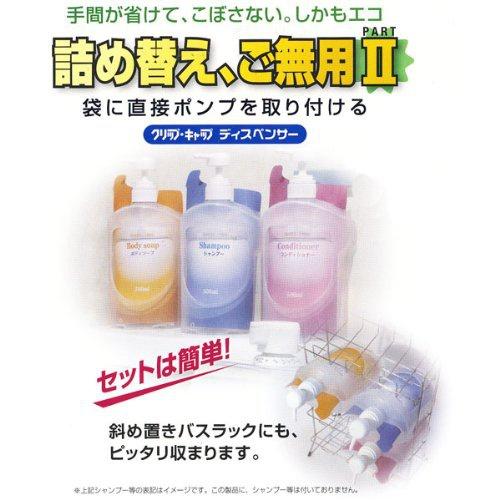 ユタカ産業(YUTAKA CORPORATION) クリップキャップ2の商品画像5