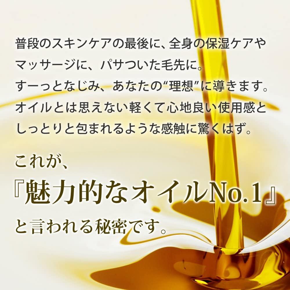 ease(イーズ) ゴールデンホホバオイルの商品画像6