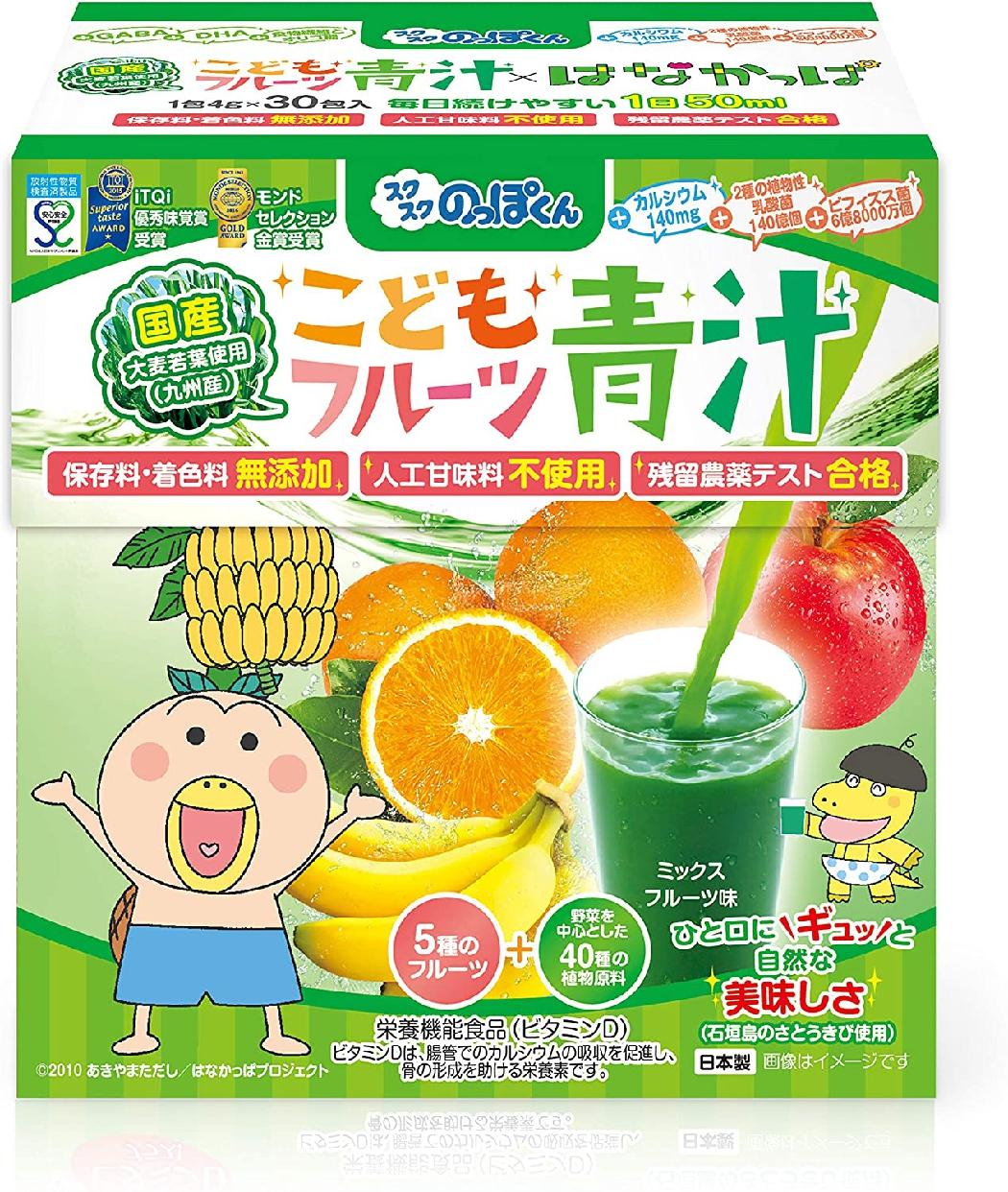 スクスクノッポクンこどもフルーツ青汁の商品画像
