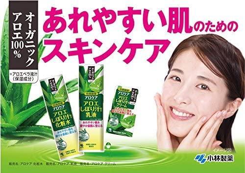 アロケア アロエしぼり汁配合化粧水の商品画像6