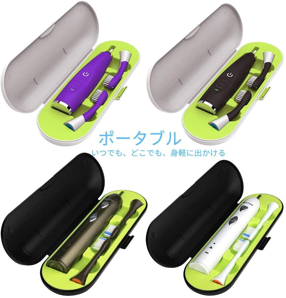 KIVOS(きぼす)子供電動歯ブラシ S42の商品画像2