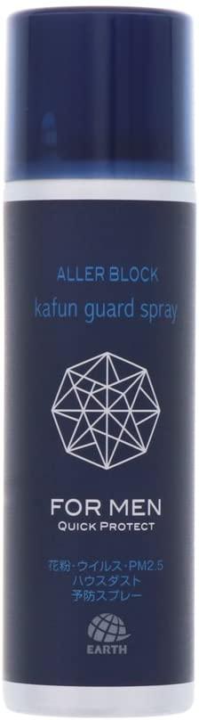 アレルブロック 花粉ガードスプレー FOR MEN クイックプロテクトの商品画像4