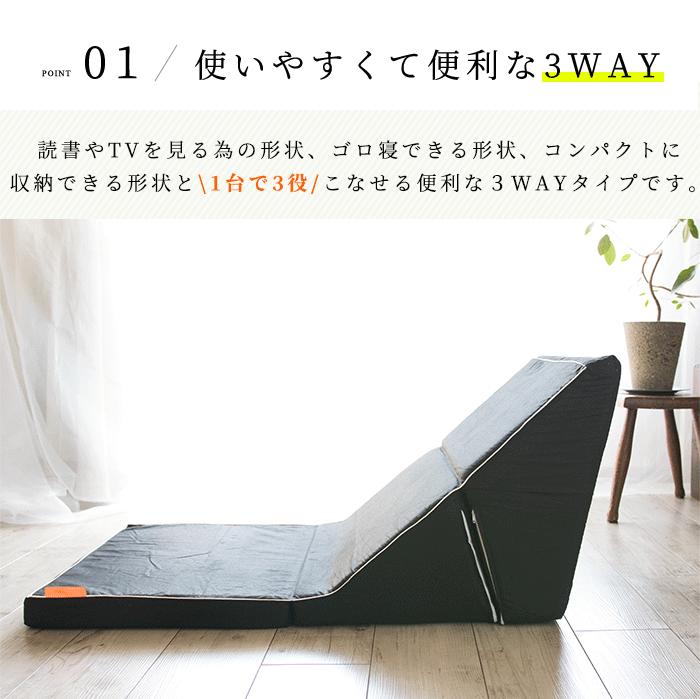 FUKUTOKU-SHOJI テレビ枕の商品画像5