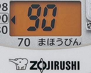 象印(ぞうじるし)マイコン沸とうVE電気まほうびん 優湯生 CV-WB22の商品画像3