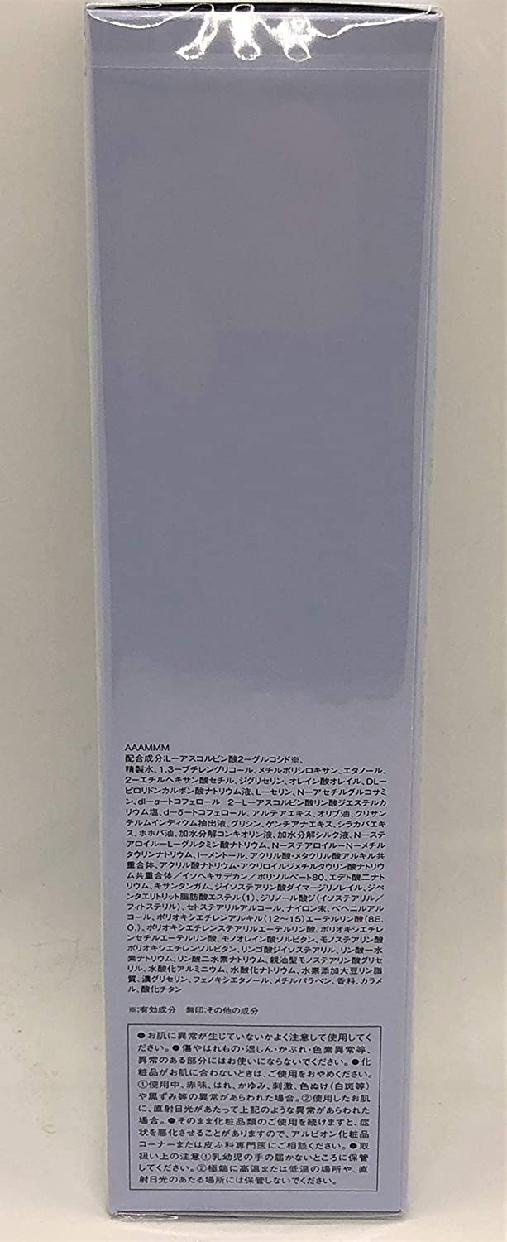 ALBION(アルビオン) エクサージュホワイト ホワイトライズ ミルク Ⅱの商品画像9